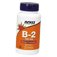 Витамин В2 NOW Foods B-2 100 мг (100 капс)