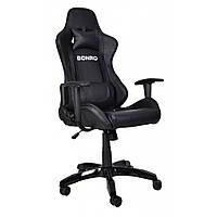 Геймерское кресло игровое раскладное кожзам стул игровой компьютерный с двумя подушками черный