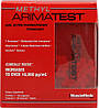 Бустеры тестостерона MuscleMeds Methyl Arimatest (120 капс + 60 таб)