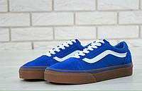 Мужские синие Кеды Vans Old Skool (реплика)