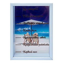 Копилка для купюр Ура отпуск! BST 710033 20х15 см. голубая