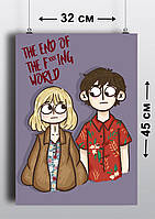 Плакат А3, Конец Еб...ного Мира 3