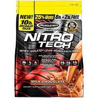 Протеин MuscleTech Nitro Tech Whey (4,5 кг)