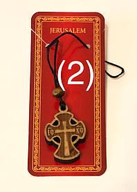 """Хрест дерево натільний гравірований """"Jerusalem"""" (1шт) До"""