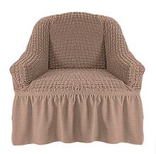 Чехол на кресло универсальный натяжной на резинке с юбкой Кофейный Жатка