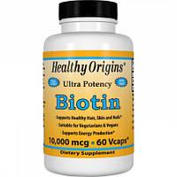 Витамины для кожи, ногтей и волос Healthy Origins Biotin В7 10000 мкг (60 желевых капсул)