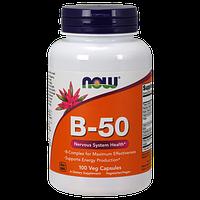 Комплекс витаминов группы B NOW B-50 (100 капс)