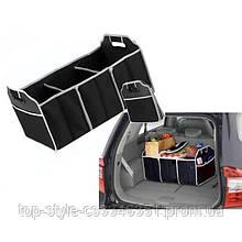 """Сумка - органайзер в багажник автомобиля. Органайзер для авто """"Car Boot Organiser""""."""