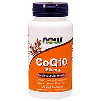Коэнзим NOW Foods Co-Q10 (100 мг) (150 капс)