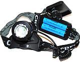 Налобный аккумуляторный фонарь фонарик Police Bailong BL-2199 T6 диод, фото 4