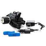 Налобный аккумуляторный фонарь фонарик Police Bailong BL-2199 T6 диод, фото 2
