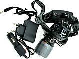 Налобный аккумуляторный фонарь фонарик Police Bailong BL-2199 T6 диод, фото 9