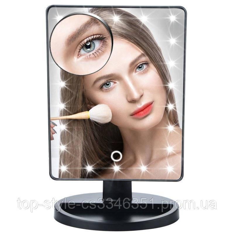 Зеркало настольное для макияжа с подсветкой LED - бренд Large Led Mirror ЧЕРНОЕ, зеркало с лампами