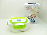 Ланч-бокс с подогревом The Electric Lunch Box / Бокс для подогрева еды ЗЕЛЕНЫЙ, фото 3