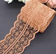 Кружево Анжелика  4 см, светло-коричневый