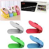 4 в 1 Двойные подставки для обуви Double Shoe Racks LY-500, органайзеры для обувы - Комплект 4 шт, фото 3