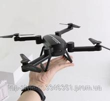 Складной квадрокоптер профессиональный Phantom D5H с WiFi камерой