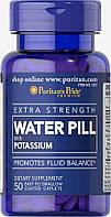 Витамины и минералы Puritan's Pride Water Pill with Potassium Extra Strength (50 капс)