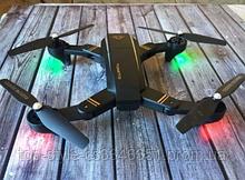 Складной портативный квадрокоптер-дрон Phantom D5H с WiFi камерой