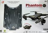 Складной портативный квадрокоптер-дрон Phantom D5H с WiFi камерой, фото 7