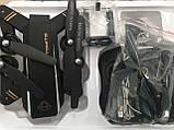 Складной портативный квадрокоптер-дрон Phantom D5H с WiFi камерой, фото 10