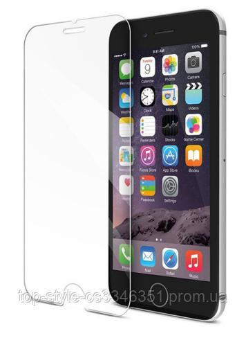 """Защитное Стекло 0.3 mm на iPhone 5S / SE """"GLASS"""""""