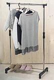 Напольная передвижная вешалка для одежды Clothes Hanger 8206, фото 2