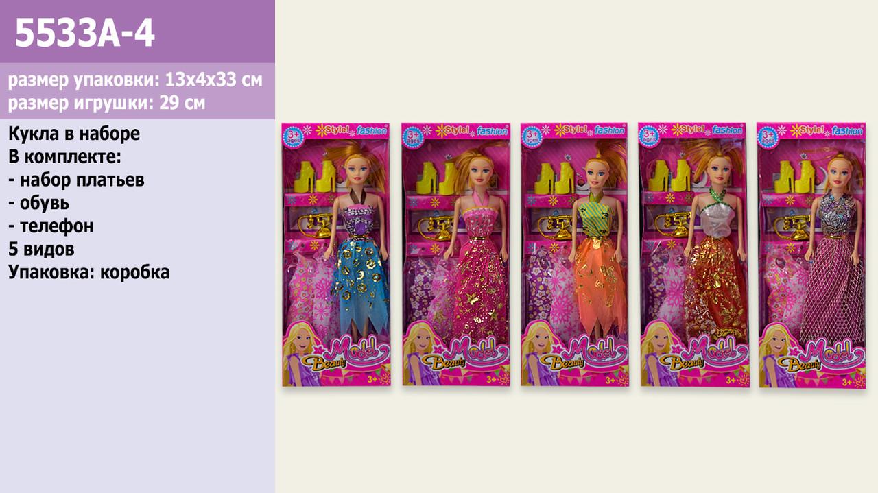 Лялька, 5 видів, набір суконь і туфлі, телефончик, 5533A-4