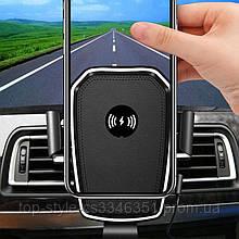 Автомобильный Держатель для Телефона с Беспроводной Зарядкой Wireless Сharger K81