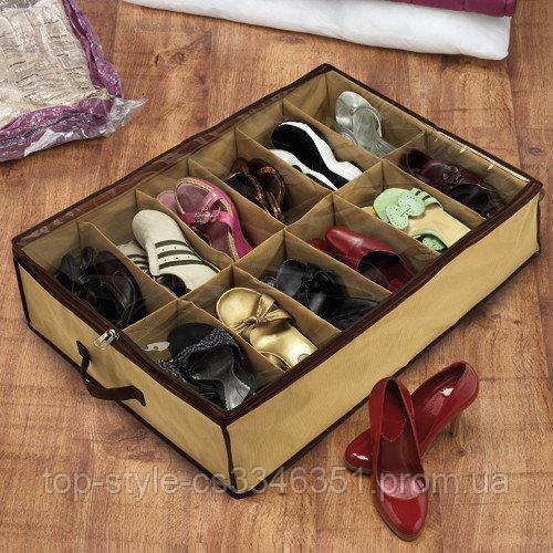 Компактный Органайзер для хранениядо 12 пар обувиShoes-under. Лучшая Цена!