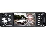 "Автомагнитола MP5-4022 USB ISO с экраном 4.1"" дюйма AV-in, фото 2"