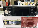 "Автомагнитола MP5-4022 USB ISO с экраном 4.1"" дюйма AV-in, фото 3"