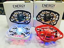 Карманный квадрокоптер-дронс управлением жестами руки Energy UFO 41102
