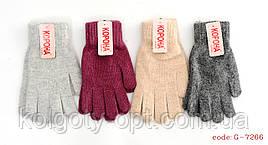 Перчатки ангора женские теплые зимние (продаются только от 12 пар)