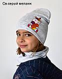 Комплект для дівчинки шапка з хомутом весняний Єдиноріг Лайки, фото 2