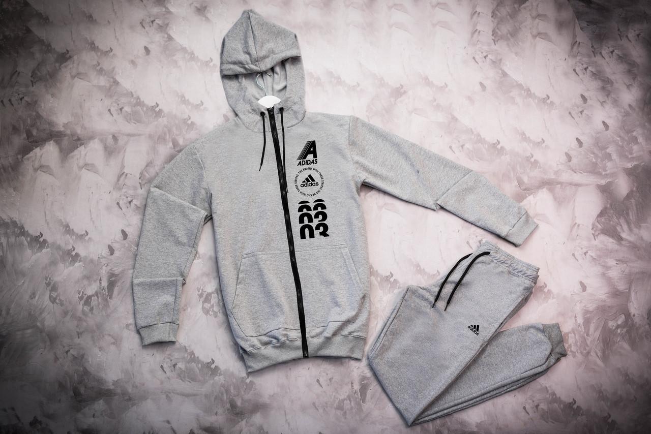 Adidas мужской серый спортивный костюм с капюшоном весна осень.Adidas худи серый штаны серые комплект