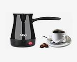 Электрическая турка, электро кофеварка для приготовления кофе DSP Professional KA3027, фото 3