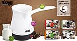 Электрическая турка, электро кофеварка для приготовления кофе DSP Professional KA3027, фото 6