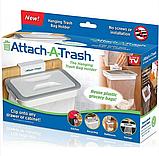 Держатель для мусорных пакетов навесной Attach-A-Trash, фото 8