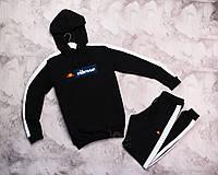 Ellesse мужской черный спортивный костюм капюшоном весна осень.Ellesse худи + штаны черный с лампасами