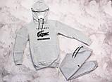 Lacosta Original мужской серый спортивный костюм с капюшоном весна осень.Lacosta  худи серое + штаны серые, фото 2