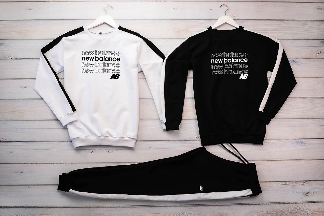 New Balance мужской белый спортивный костюм без капюшона весна осень.New Balance Свитшот белый черный+штаны