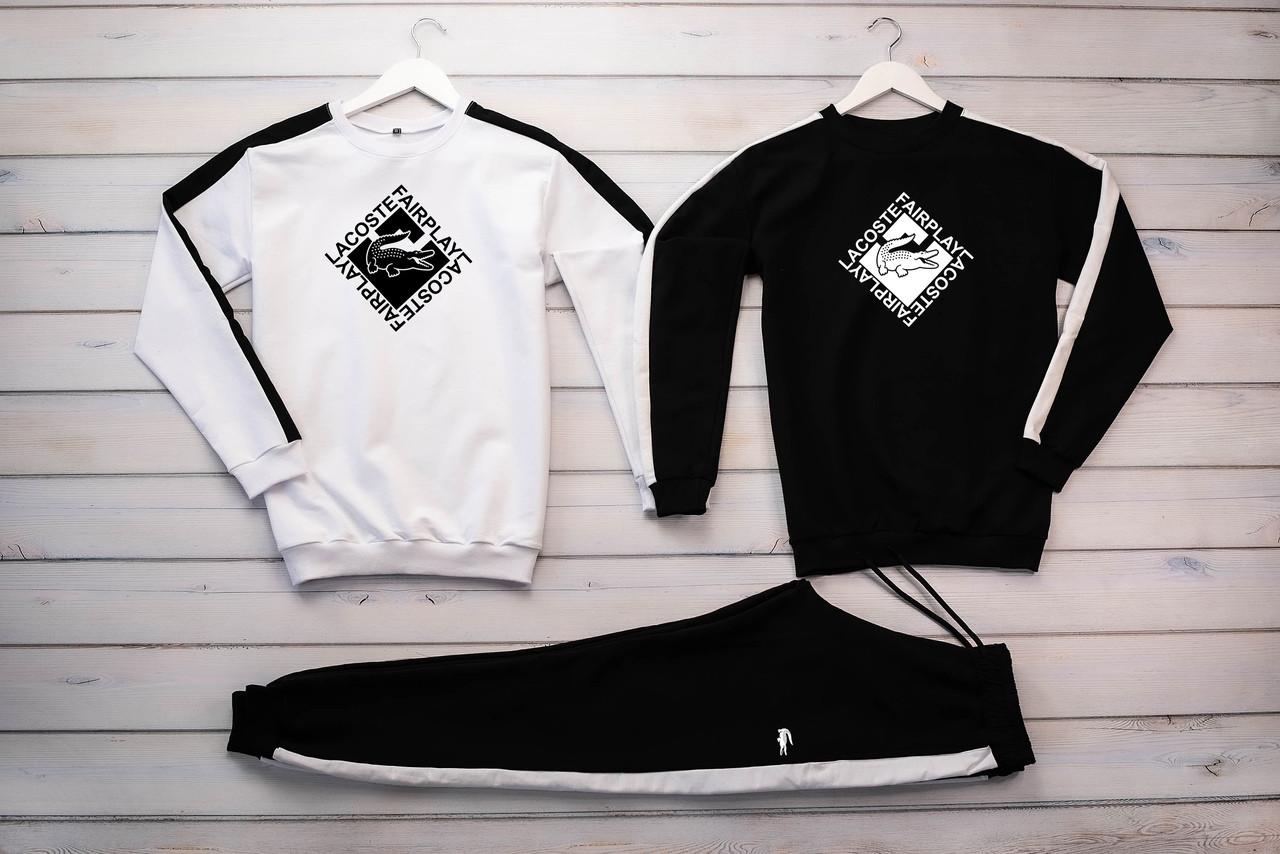 Lacoste мужской белый спортивный костюм весна осень.Lacoste Свитшот 2шт белый черный + штаны