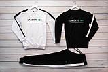 Lacoste мужской белый спортивный костюм весна осень.Lacoste Свитшот 2шт белый черный + штаны, фото 2