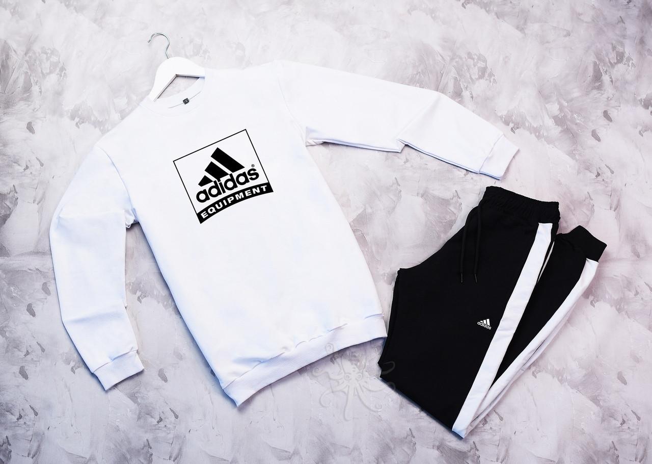 Adidas Equiment мужской белый спортивный костюм весна осень.Adidas Свитшот белый штаны черные с полосами