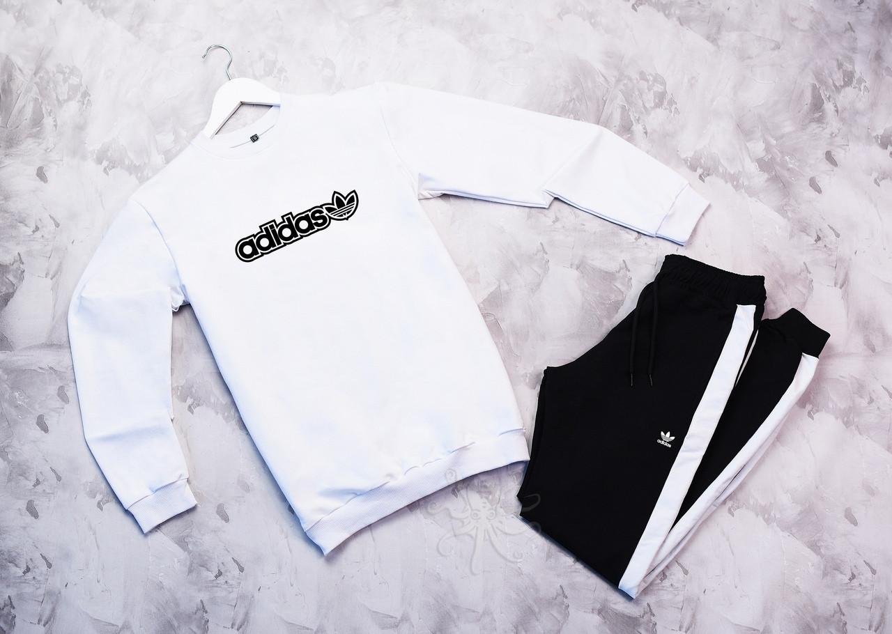 Adidas Fri мужской белый спортивный костюм весна осень.Adidas Свитшот белый штаны черные с полосами