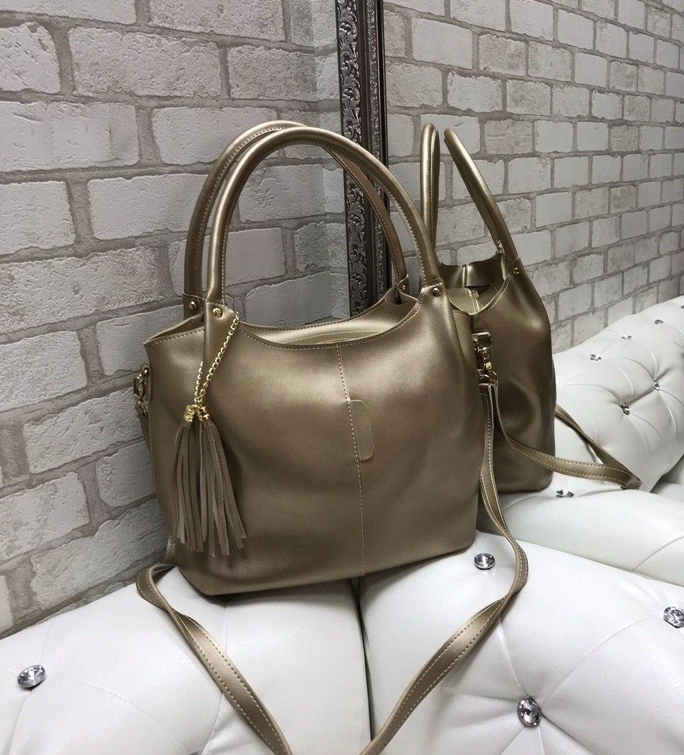 Большая женская сумка на плечо вместительная городская шоппер золотистая экокожа