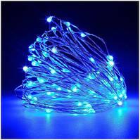 Гирлянда светодиодная нить 10 м 100 led (синяя) Blue на батарейках #22