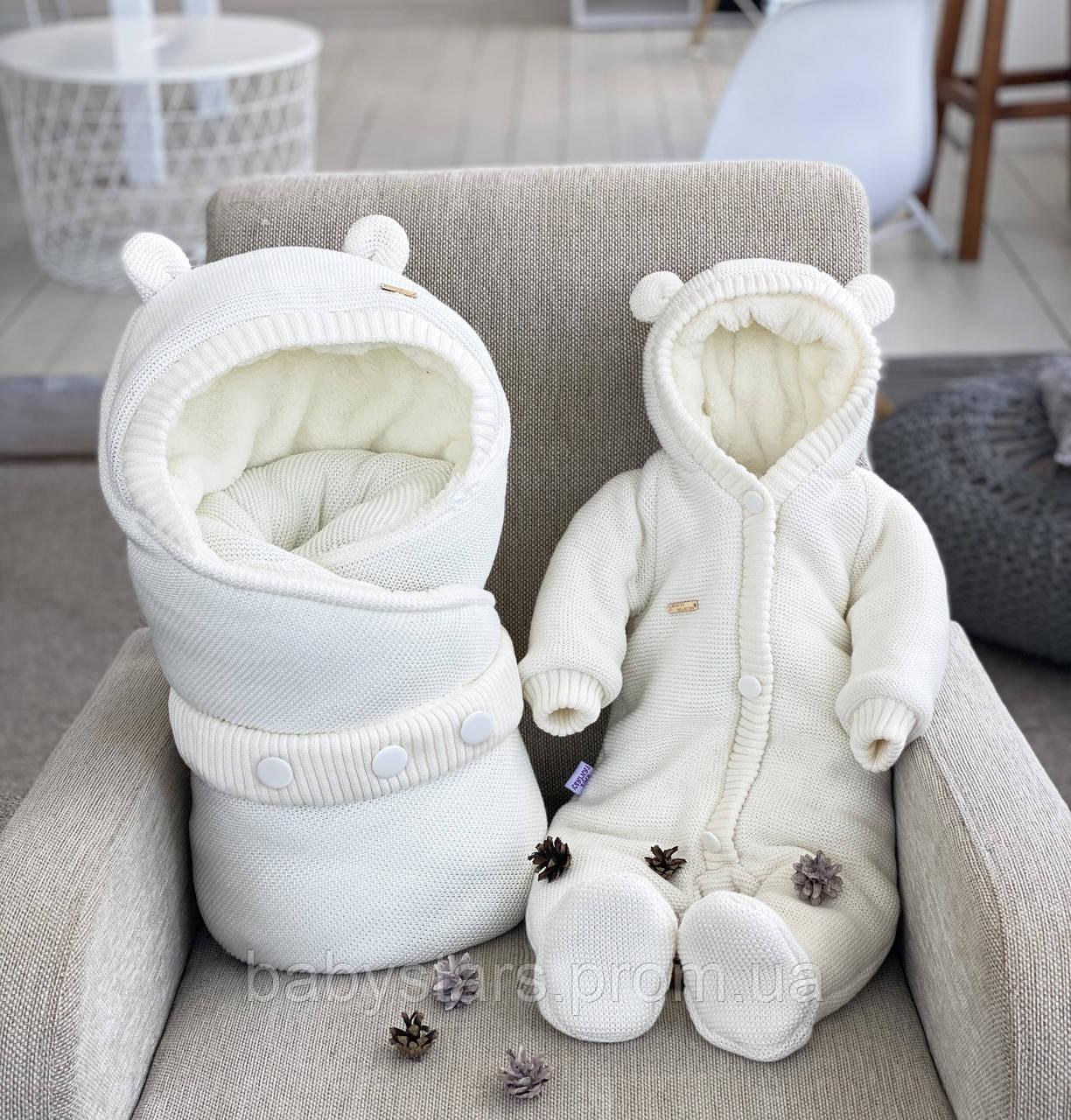 """Набір для немовляти """"Ведмедик коричневий"""""""