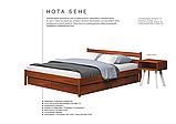 Двоспальне ліжко НОТА БЕНЕ, фото 8